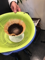 「お茶屋のコーヒーは美味しい件。」の画像(9枚目)