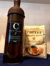 「お茶屋のコーヒーは美味しい件。」の画像(14枚目)