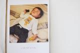 高品質なフォトブックが作れる「MyBook」で息子写真集を作りました!の画像(20枚目)