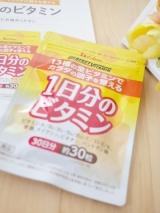 「PERFECT VITAMIN☆1日分のビタミン」の画像(4枚目)