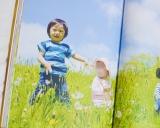 高品質なフォトブックが作れる「MyBook」で息子写真集を作りました!の画像(17枚目)