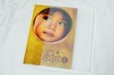 高品質なフォトブックが作れる「MyBook」で息子写真集を作りました!の画像(4枚目)