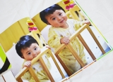 高品質なフォトブックが作れる「MyBook」で息子写真集を作りました!の画像(10枚目)