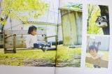 高品質なフォトブックが作れる「MyBook」で息子写真集を作りました!の画像(22枚目)