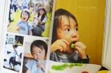高品質なフォトブックが作れる「MyBook」で息子写真集を作りました!の画像(15枚目)