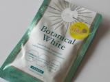 口コミ記事「「飲む日焼け止め」サプリボタニカルホワイト」の画像