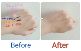 美容液成分99.3%配合のクレンジグ〜つぶつぶ〜の画像(3枚目)
