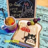 トトロなトーストアート(^^♪の画像(1枚目)