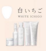 口コミ記事「WHITEICHIGO」の画像