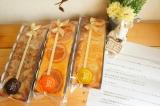 「石屋製菓☆焼き菓子ルセット デ アルチザン」の画像(1枚目)