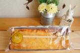 「石屋製菓☆焼き菓子ルセット デ アルチザン」の画像(2枚目)