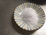 「美味しい塩むすび (๑´ڡ`๑)」の画像(3枚目)