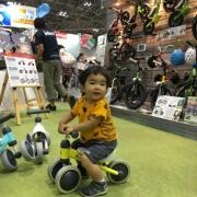 「乗り心地サイコー!」【こども商品券2千円を5名!】東京おもちゃショーでのベストショットを募集します!の投稿画像
