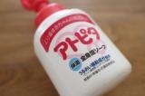 アトピタ人気No.1の保湿全身泡ソープの画像(2枚目)