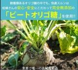 「妊婦さんの為の便秘解消サプリ★快適スルン」の画像(2枚目)