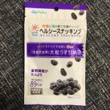 口コミ記事「大粒の黒豆がふっくら美味しいおやつ」の画像