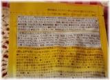 「13種類の全ビタミン配合!1日分のビタミン ソフトカプセル」の画像(2枚目)