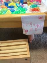 「【口と足で描く芸術家協会】 かわいい~~ポップスティッカー」の画像(9枚目)