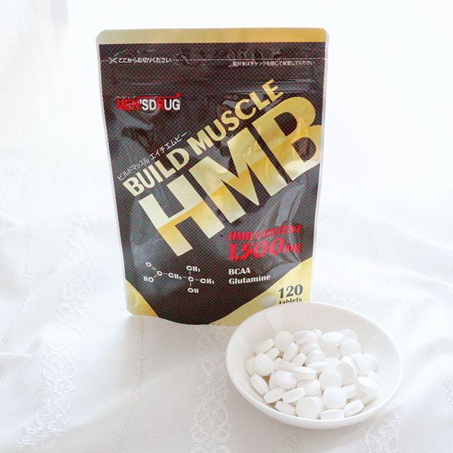 ビルド マッスル hmb 飲み 方