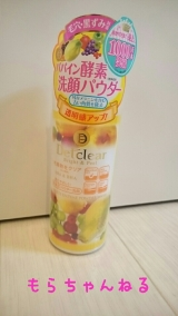 028 明色化粧品 フルーツ酵素パウダーウォッシュの画像(1枚目)