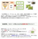 食べ過ぎを見直したい方の【玄米×酵素】の画像(1枚目)