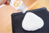 「海の精 の天然海塩 で、体に優しい&美味しい おにぎりパーティー♪」の画像(9枚目)