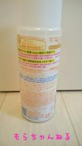 028 明色化粧品 フルーツ酵素パウダーウォッシュの画像(2枚目)