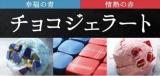 「一本で菌活☆天然酵母飲料 コーボン」の画像(5枚目)