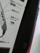 「   ☆ 手軽にブロー!ブラシ型アイロン B-100 BEREZO CALIENTE ☆ 」の画像(6枚目)