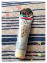 ハイム化粧品 沖縄産クチャ使用 クレイパック♡使用感レビューの画像(1枚目)