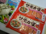 サモかま&サラダフィッシュの画像(2枚目)