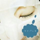 +OneCプレミアムハイドロゲルアイパッチ★シートマスクと一緒に使えばより保湿力UP! の画像(4枚目)