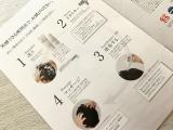 当選しました♡4|素敵な商品紹介します☆の画像(3枚目)