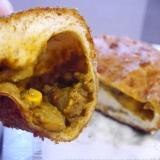 「【お試しレポ】スパイシーなカレーパンはお食事に、スイートなシナモンロールはティータイムに♪ by サンジェルマン | 毎日もぐもぐ・うまうま - 楽天ブログ」の画像(3枚目)