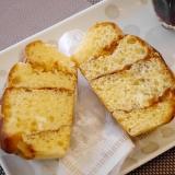 「【お試しレポ】スパイシーなカレーパンはお食事に、スイートなシナモンロールはティータイムに♪ by サンジェルマン | 毎日もぐもぐ・うまうま - 楽天ブログ」の画像(6枚目)