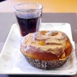 「【お試しレポ】スパイシーなカレーパンはお食事に、スイートなシナモンロールはティータイムに♪ by サンジェルマン | 毎日もぐもぐ・うまうま - 楽天ブログ」の画像(5枚目)