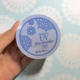 「化粧直ししながらUVカット♡プライバシーUVフェイスパウダー50 フォープラス」の画像(5枚目)