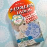 「化粧直ししながらUVカット♡プライバシーUVフェイスパウダー50 フォープラス」の画像(1枚目)