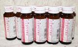 「疲労回復や抗酸化作用に『イミダペプチド』日本予防医薬」の画像(4枚目)