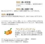 美肌への第一歩♪ハイドロキノンEX配合クリアホワイトシリーズ の画像(3枚目)