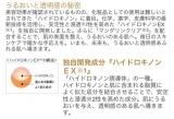 美肌への第一歩♪ハイドロキノンEX配合クリアホワイトシリーズ の画像(2枚目)
