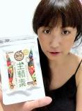 「熟成自然派生酵素で、健康にスッキリ♡」の画像(1枚目)