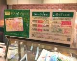 「☆ 野菜のサブウェイさん Twitter投票でクーポンが貰える!国民的BLTコンテストは本日まで!!」の画像(5枚目)