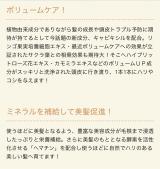 haru黒髪スカルプ・プロ♡の画像(2枚目)