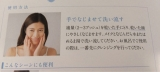 シャルレ ☆エタリテ クレンジング ローション☆の画像(4枚目)