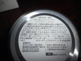 AROMAKIFIオーガニックセラム&バターの魅力 の画像(5枚目)