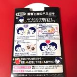 歯磨撫子♡重曹と炭の真っ黒歯磨き粉!の画像(2枚目)