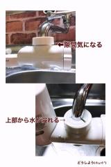 「クリンスイ MONOシリーズ MD11」の画像(8枚目)