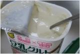 「豆乳グルト」 初めて食べました~の画像(3枚目)