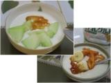 「豆乳グルト」 初めて食べました~の画像(9枚目)